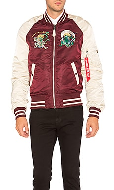 MA 1 Souvenir Shinto Bomber in Maroon & Vintage White & Camel