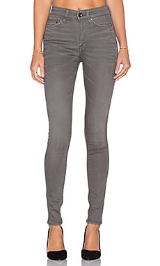 Midge Zip Ultra High Skinny in GS Grey