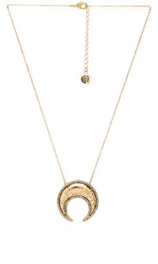Gift of Iah Pendant Necklace in Gold
