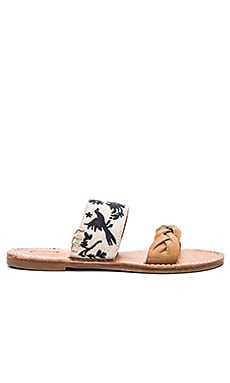 Otomi Embroidered Braided Slide Sandal in Sand Black