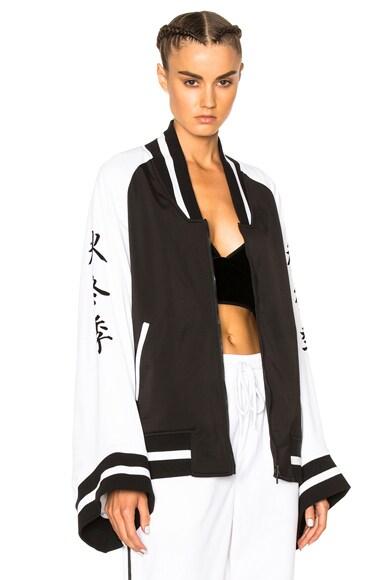 Fenty by Puma Kimono Tricot Jacket in Black & White