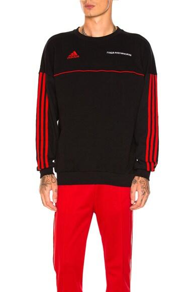 x adidas Crewneck Sweatshirt