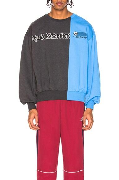 Combo Logo Sweatshirt