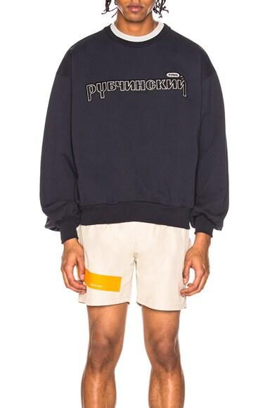 Double Collar Sweatshirt