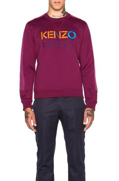 KENZO Kenzo Tech Brushed Molleton in Royal Bordeaux