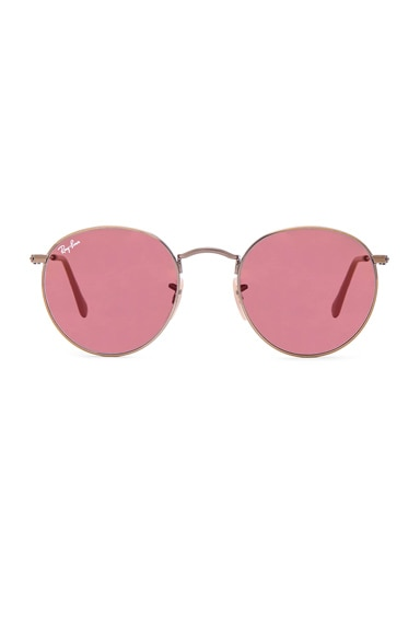 Ray-Ban Round Sunglasses in Red Mirror
