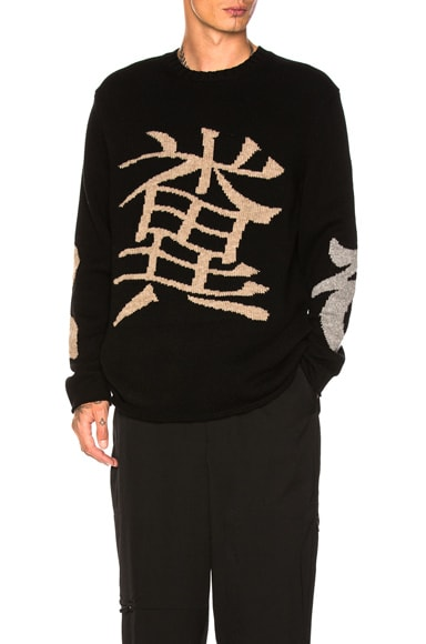 Samurai Sweater