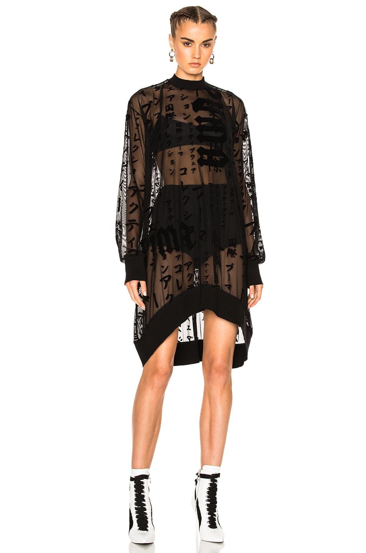 Image 1 of Fenty by Puma Flocked Tulle Mini Dress in Black
