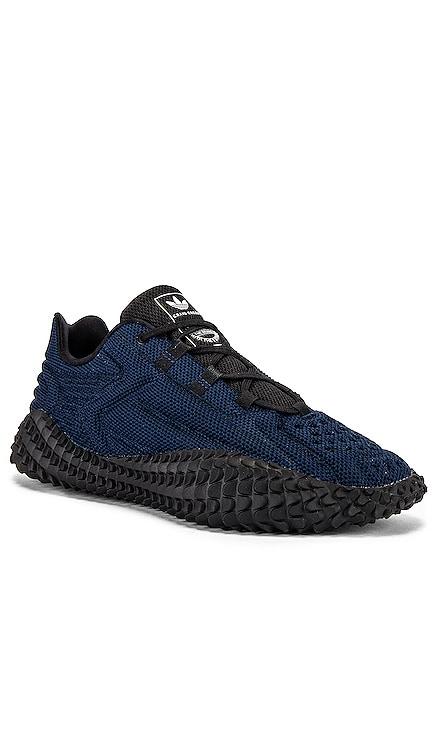 ZAPATILLAS DEPORTIVAS adidas by Craig Green $175
