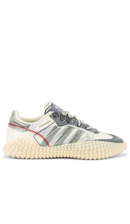 Polta AKH I adidas by Craig Green $300