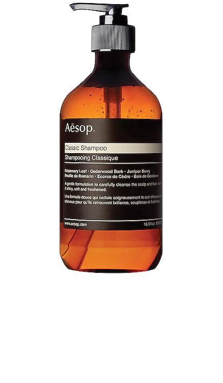 Classic Shampoo Aesop $45 BEST SELLER