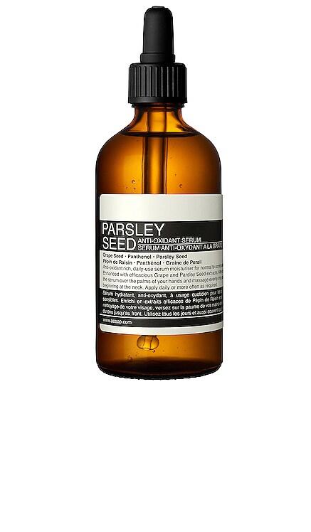 PARSLEY SEED フェイスセラム Aesop $75 ベストセラー