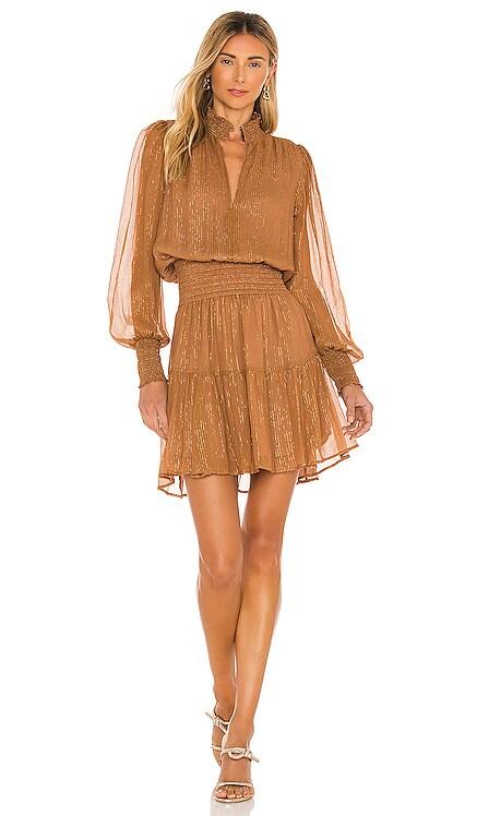 Silvie Dress A.L.C. $495 NEW
