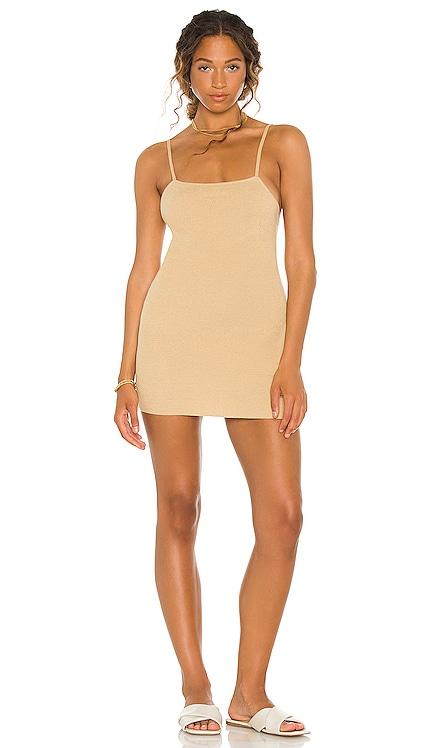 x Rozalia The Day Mini Dress Atoir $201 NEW