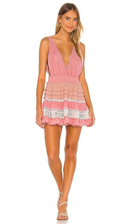 Knit Ruffle Macrame Dress CHIO $370