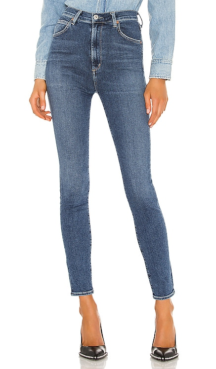 Chrissy Skinny Citizens of Humanity $198