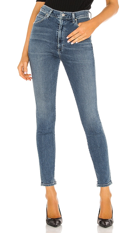 Chrissy High Rise Skinny Citizens of Humanity $218