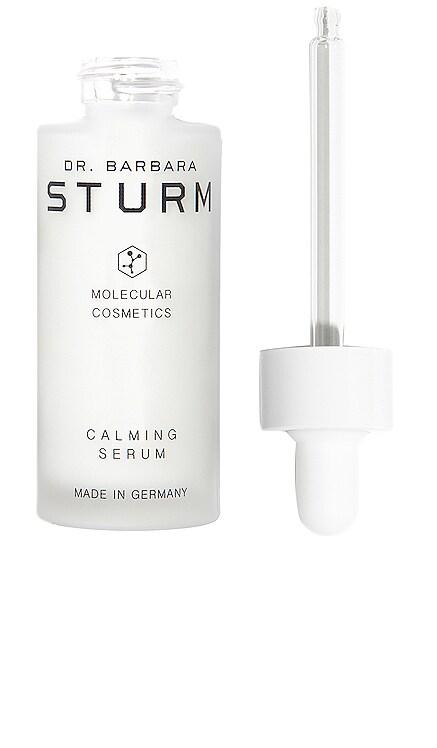 Calming Serum Dr. Barbara Sturm $250 BEST SELLER