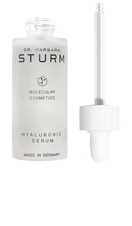 Hyaluronic Serum Dr. Barbara Sturm $300 BEST SELLER