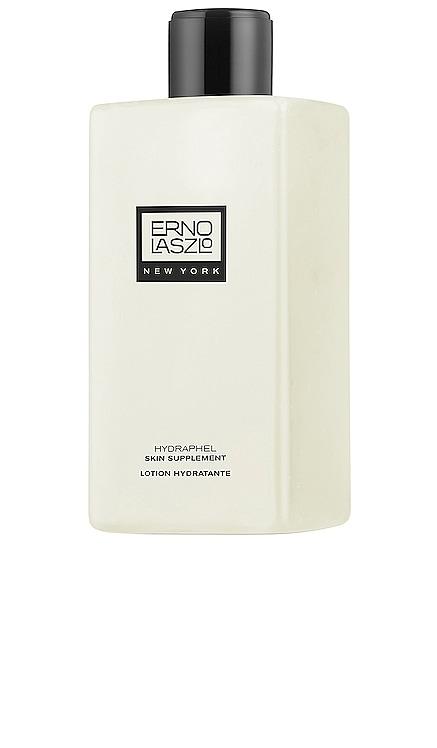 Hydraphel Skin Supplement Erno Laszlo $68