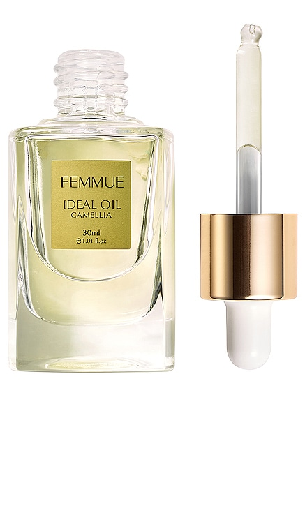 Ideal Camellia Facial Oil FEMMUE $65 BEST SELLER