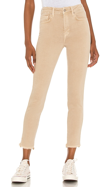 High Rise Jegging Free People $78 BEST SELLER