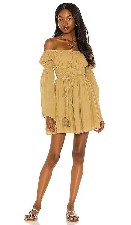 x Sofia Richie Amalfi Mini Dress House of Harlow 1960 $228