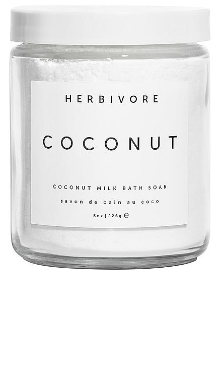 Coconut Bath Soak Herbivore Botanicals $18 BEST SELLER