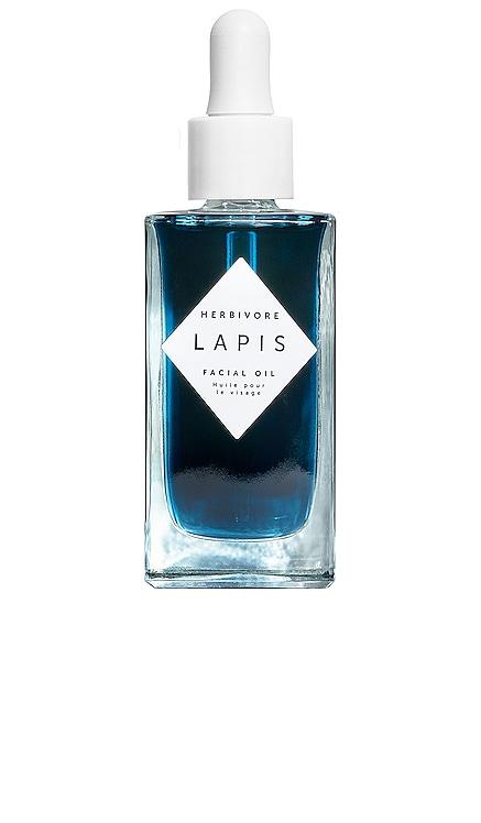 Lapis Facial Oil Herbivore Botanicals $72 BEST SELLER