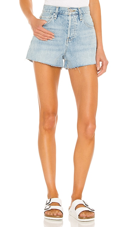 Lori High Rise Short Hudson Jeans $125