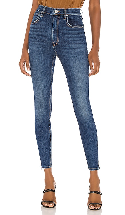 Centerfold High Rise Super Skinny Hudson Jeans $215 BEST SELLER