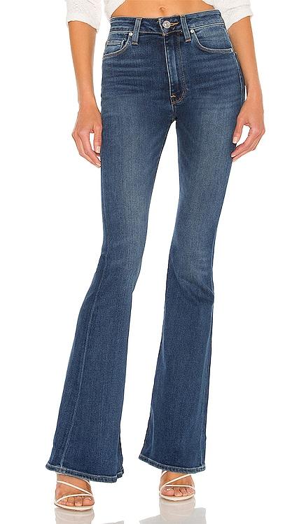 Holly High Rise Flare Hudson Jeans $215 BEST SELLER