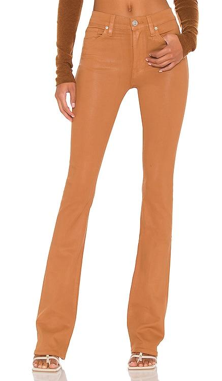 Barbara High Waist Bootcut Hudson Jeans $215 BEST SELLER