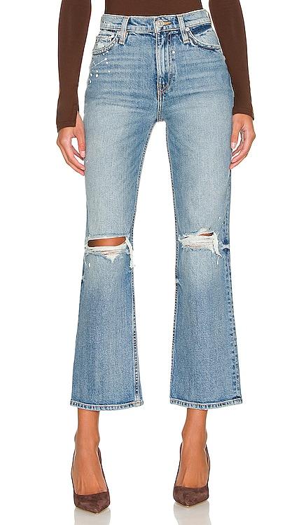 DROIT REMI Hudson Jeans $215 NOUVEAU
