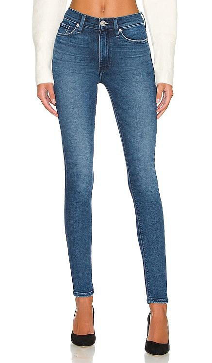 Barbara High Waist Super Skinny Hudson Jeans $195 NOUVEAU