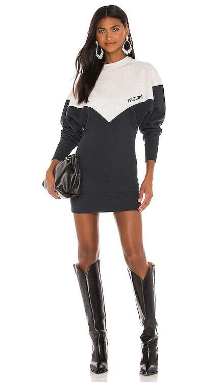 Heloyae Dress Isabel Marant Etoile $415 NEW