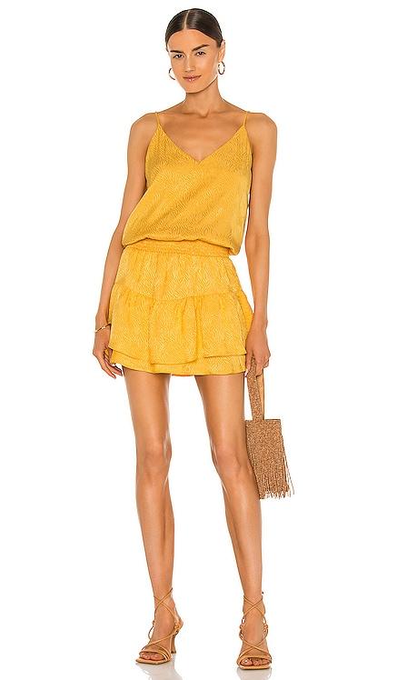 Smocked Waist Cami Mini Dress krisa $257 BEST SELLER