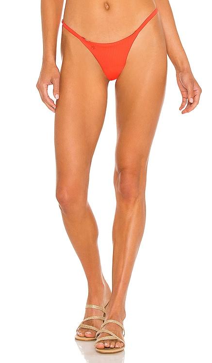 Flash Reversible Bikini Bottom Maaji $58 BEST SELLER