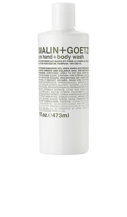 Rum Hand + Body Wash MALIN+GOETZ $36 BEST SELLER