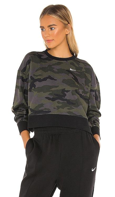 Dry Get Fit Sweatshirt Nike $60 BEST SELLER