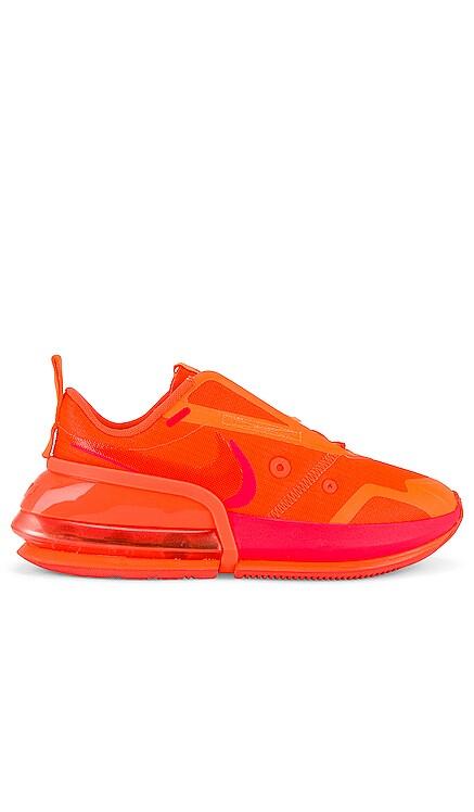 Air Max Up NRG Sneaker Nike $150
