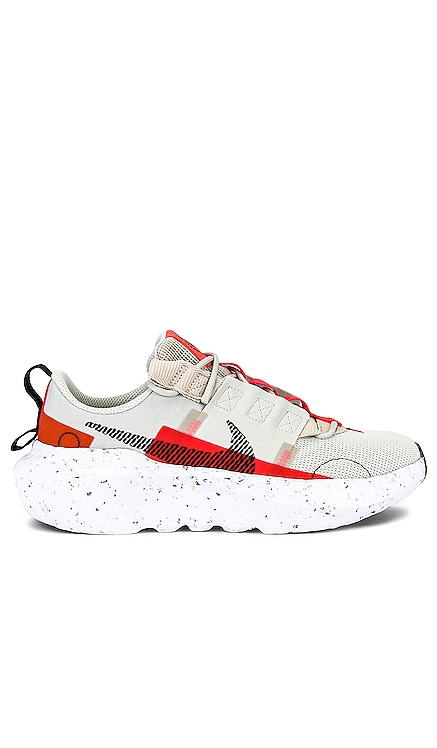 Crater Impact Sneaker Nike $100 NEW
