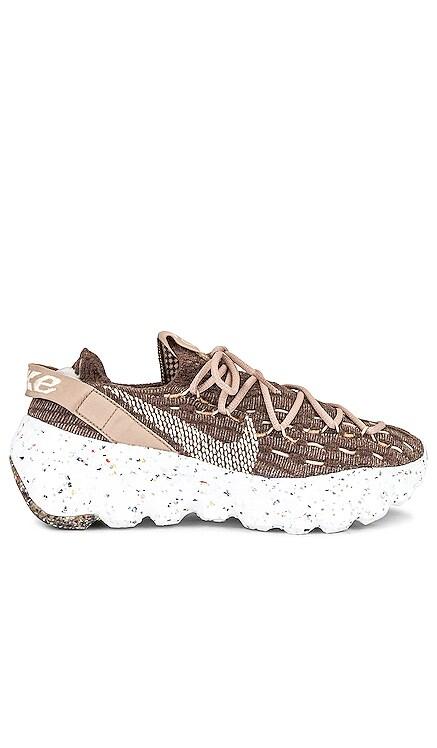 Space Hippie 04 Sneaker Nike $130 NEW
