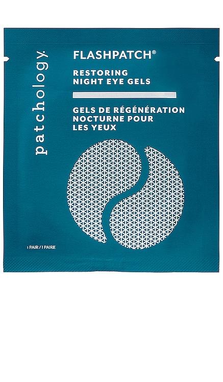 FlashPatch Restoring Night Eye Gels 5 Pack Patchology $20