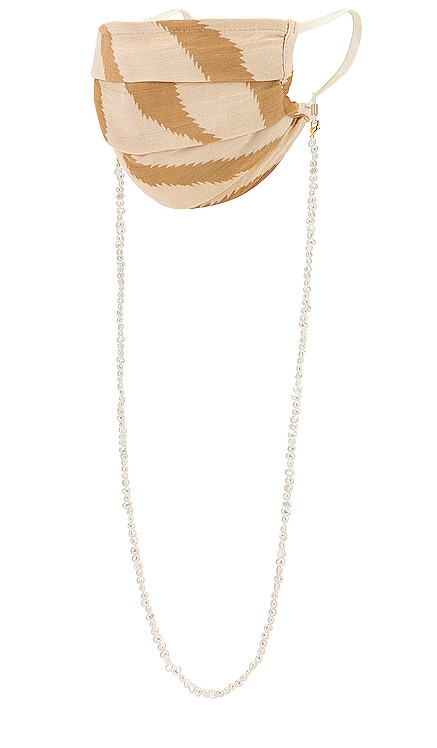 Freshwater Pearl Mask Chain petit moments $55 (FINAL SALE) BEST SELLER