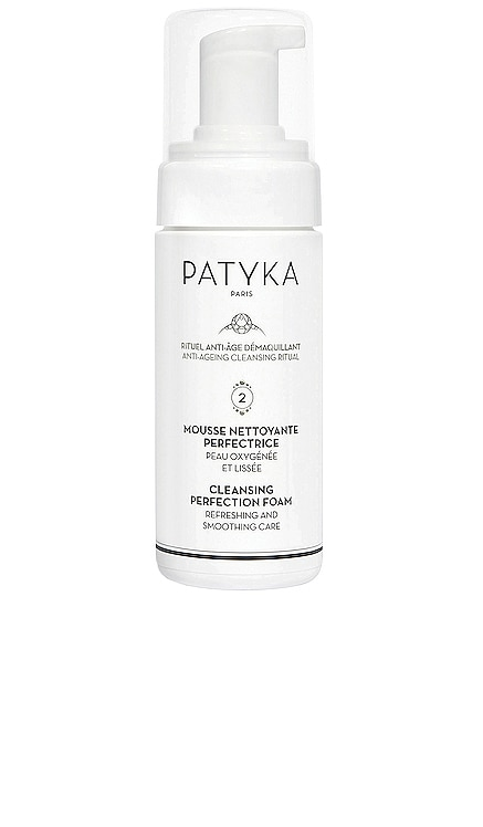 CLEANSING PERFECTION OIL 洗面奶 Patyka $55