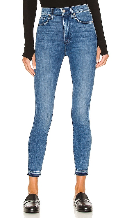 High Waist Ankle Skinny Let Down 7 For All Mankind $168 NEW