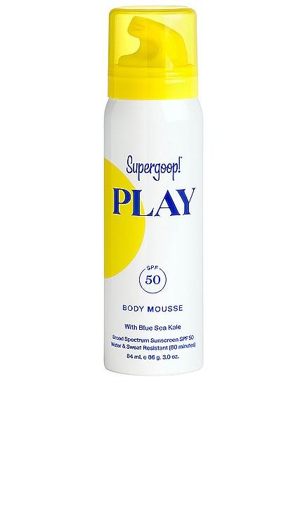 PLAY Body Mousse SPF 50 Supergoop! $19 BEST SELLER