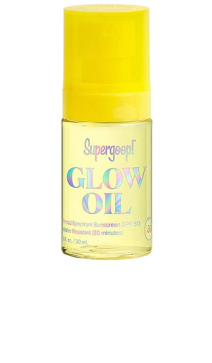 Glow Oil SPF 50 1 oz Supergoop! $15 BEST SELLER