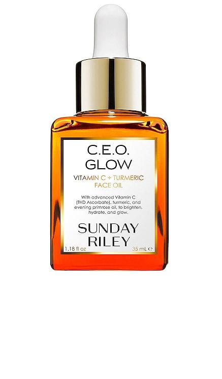 C.E.O. GLOW VITAMIN C + TURMERIC FACE OIL 面部護理油 Sunday Riley $80